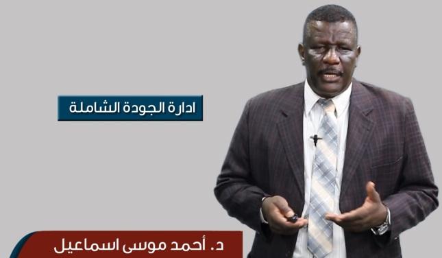 د.احمد